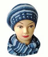 Комплект женский вязаный берет и шарф Polina шерсть с ангорой цвет голубой