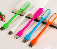 Светодиодный USB-светильник для ноутбука