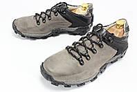 Треккинговые мужские ботинки 100% кожа код: 6553384074