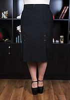 Юбка прямая большого размера Пуговицы №54, юбки для полных, черная юбка, дропшиппинг