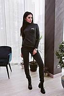 """Стильный молодежный костюм """" Zara """" Dress Code"""