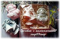 """Набор мыла """"Снеговик с колокольчиком"""", фото 1"""