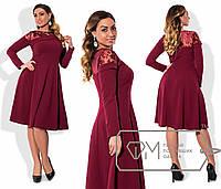 Нарядное женское платье с расклешённой юбкой   размер 48-54