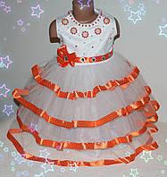 Платье нарядное 3-7 лет  (без шнуровки на молнии)