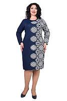 Приталенне женское платье с модным ричунком