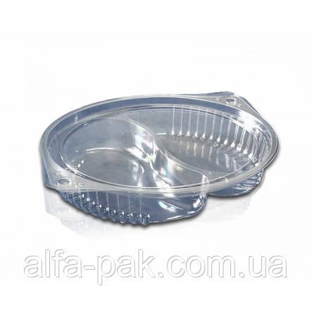Пластиковая упаковка для салатов и полуфабрикатов, фото 2