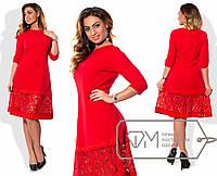 Красивое женское платье  с широкой вставкой французского гипюра на подоле размер 48-54