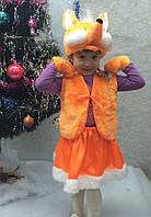 Детский новогодний костюм для девочки Лисичка оранжевый от 3 до 7 лет