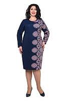 Темно-синие платье с модным рисунком