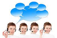 IP-телефония на базе Asterisk