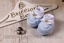 """Детские велюровые пинетки """"Bow"""" для новорожденных (голубой)"""