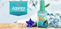Appetex - Капли для похудения (Аппетекс), фото 1