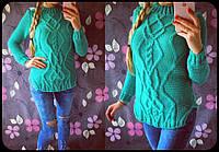 Зимний женский свитер ЕЛ 103-NW