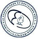 9 Украинская конференция по птицеводству  и инкубации яиц сельскохозяйственной птицы.