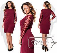 Нарядное женское платьес рукавами три четверти из французской вышивки с пайеткой размер 48-54