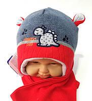 Комплект на мальчика зимний шапка+шарф 44-46 р Польша Agbo.