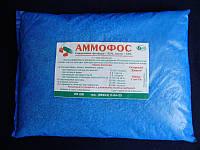 Аммофос 1КГ N-12%, P-52%