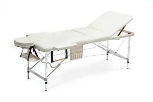Массажный стол Body Fit XL 3 сегментный, алюминиевый, Бежевий, фото 2