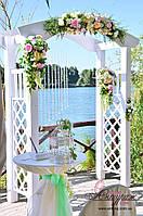 Необычная свадбная арка на свадьбу Харьков