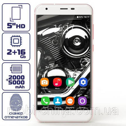 Смартфон Oukitel K7000 2/16GB White ', фото 2