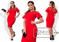 Красивое женское платье с рукавами-фонарик  размер 48-54