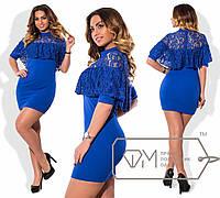 Красивое женское платье с кокеткой-пелериной  размер 48-54