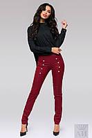 Женские брюки с высокой посадкой и пуговицами