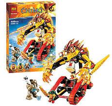 Конструктор Bela 10295 аналог LEGO Chima Огненный Лев Лавала 449 деталей