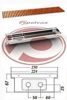 Внутрипольный конвектор POLVAX  KE 67