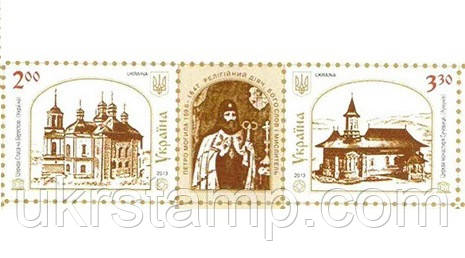 почтовые марки совместного выпуска « Украина - Румыния »
