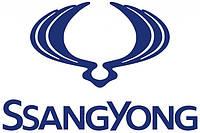 Ремонт рулевой рейки SsangYong (Ссанг Йонг)