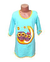 Теплая ночная рубашка (байка) р.30-40
