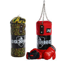 Боксерский набор M 2657 груша 50см,наполн.текстиль,перчатки2шт