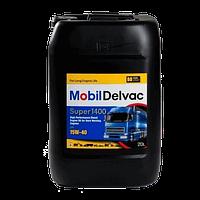 Mobil Delvac Super 1400E 15W-40 (20 литров)