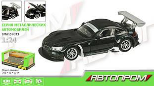 Моделька металлическая BMW Z4 GT3 Автопром 68251A