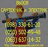 САНТЕХНИЧЕСКИЕ РАБОТЫ  Днепропетровск. Сантехнические работы Днепропетровска