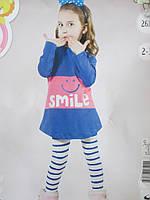 Детские качественные пижамы для сна.