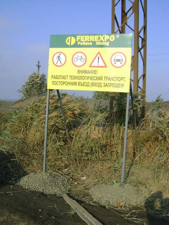Poltava Mining FERREXPO