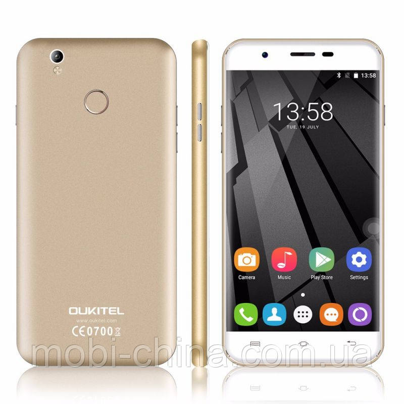 Смартфон Oukitel U7 Plus 2 16GB Gold