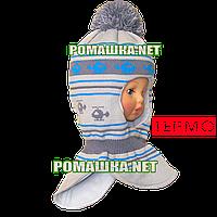 Детская зимняя ТЕРМО шапка-шлем (капор), верх 70% акрил,30% шерсть, подкладка 100% хлопок, внутри холлофайбер