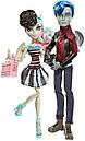 Набор кукол Monster High Рошель Гойл и Гаррот ДюРок Любовь в Скариже, фото 4