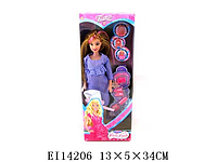 Кукла с аксессуарами и пупсом. Беременная кукла 88069-1. Новые куклы. Для маленьких принцесс. Кукла 27 см