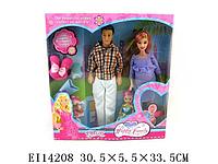 Набор кукол, семья. Беременная кукла с семьей 88078-2 + аксессуары. Новые куклы. Подарки маленьким девочкам