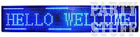 Бегущая светодиодная строка, синяя (100х20 см)