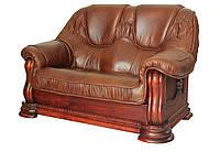 """Раскладной 2х местный кожаный диван """"Grizly"""" (Гризли). (146 см)"""