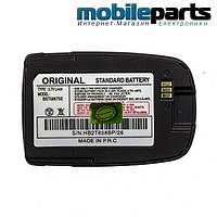 Оригинальный аккумулятор АКБ батарея Samsung J510 / EB-BJ510CBC
