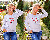 Молодежный женский джемпер ДГ р5105-NW