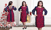 Нарядное платье турецкий креп рукав шифон Размеры:54,56