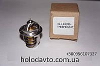 Термостат двигателя Thermo King 2.49 / 3.66 / 3.74 Yanmar ; 11-7975