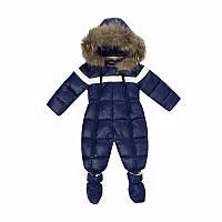 Дитячий зимовий одяг в Украине. Сравнить цены 639fbd7135be0